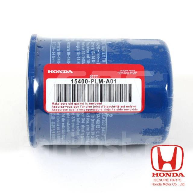 Фильтр масляный. Honda: Inspire, CR-Z, Lagreat, CR-X, Crossroad, Freed, Civic Ferio, Shuttle, Avancier, CR-V, Civic Hybrid, Today, Integra SJ, Capa, L...