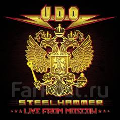U. D. O. : Steelhammer - Live From Moscow (2Audio CD+DVD edition /фирм. )