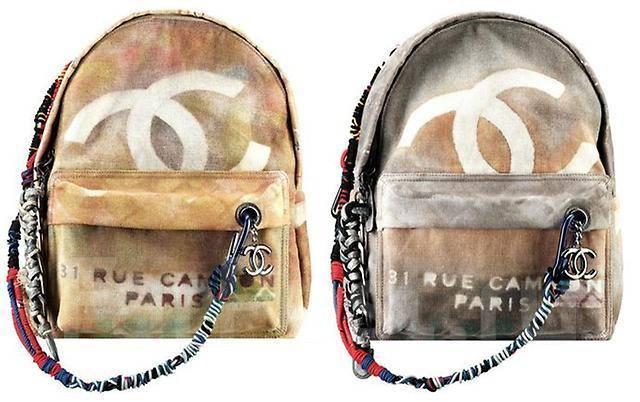 Рюкзаки от шанель цена рюкзак контейнер цена