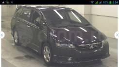 Обвес кузова аэродинамический. Honda Odyssey