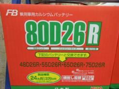 Аккумулятор FB (Super Nova) 80D26R. 68 А.ч., правое крепление, производство Япония