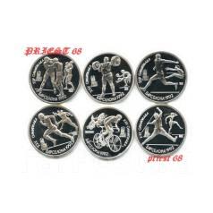 6 однорублевых 1991г. копий «Олимпиада в Барселоне 1992г. », Пруф