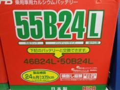 FB Super Nova. 45А.ч., Обратная (левое), производство Япония