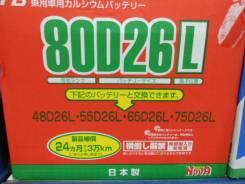 FB Super Nova. 68А.ч., Обратная (левое), производство Япония