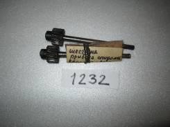 Шестерня спидометра. ЗИЛ 130
