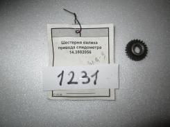 Шестерня спидометра. Камаз 5320