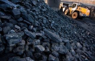 Дрова Уголь Горбыль