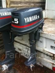 Yamaha. 5,00л.с., 2-тактный, бензиновый, нога S (381 мм), Год: 1991 год