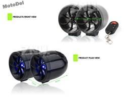 Аудиосистема MT-483 на мотоцикл с сигнализацией, MP3, FM, USB, черная
