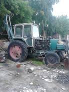 МАРЗ. Продам трактор имэрз