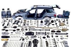 Покупаем Автозапчасти, ДВС, АКПП, Кузовщину и многое другое. Куплю всевозможные Двигатели, Двери, Детали подвески и прочие Автозапчасти