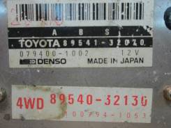 Блок управления двс. Toyota Vista, SV35, CV30, SV30 Toyota Camry, CV30, SV35, SV30 Двигатели: 3SFE, 4SFE