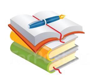 Подготовка отчетов по практике Помощь в обучении в Хабаровске На заказ отчеты по практике дипломные работы Качественно Недорого