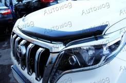 Дефлектор капота. Toyota Land Cruiser Prado, GRJ151W, GRJ150W, KDJ150L, GRJ150L, TRJ150W, GDJ151W, GDJ150L, TRJ12, GDJ150W Двигатели: 1GRFE, 1KDFTV, 2...