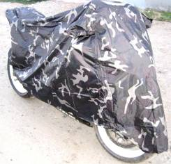Мото чехол на мотоцикл водонепромокаемый.