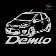 Наклейка. Mazda Demio