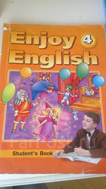 Купить учебник enjoy english 4 класс