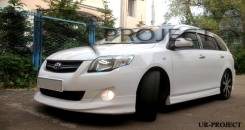 Обвес кузова аэродинамический. Toyota Corolla Fielder. Под заказ