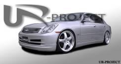 Обвес кузова аэродинамический. Nissan Skyline, CPV35, HV35, NV35, PV35, V35. Под заказ