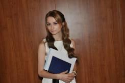 Преподаватель русского языка и литературы. Высшее образование
