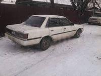 Toyota Vista. ESV20UTPEL, 1SI