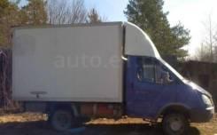 ГАЗ ГАЗель. 2 400 куб. см.