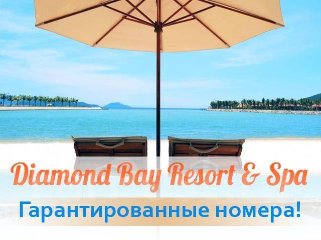 Вьетнам. Нячанг. Пляжный отдых. Вьетнам - курорты Нячанг и Фантьет; купить