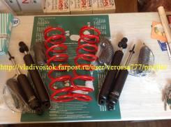 Лифт-комплект. Nissan Terrano, LBYD21, VBYD21, WBYD21, WD21, WHYD21
