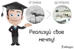 """Курсы """"Дизайн интерьера"""""""