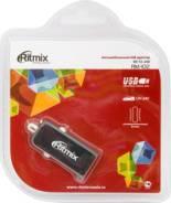 Зарядное устройство RITMIX RM-102