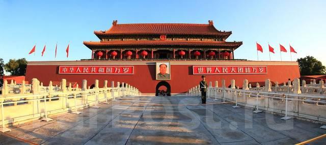Пекин. Экскурсионный тур. Пекин Авиа на 6 и 8 дней