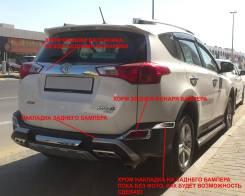 Накладка на дверь багажника. Toyota RAV4, ZSA42, ZSA44L, QEA42, ALA49L, ALA49, ASA44, ASA44L, ASA42, ZSA44, ZSA42L, XA40 Двигатели: 3ZRFE, 2ADFTV, 2AR...
