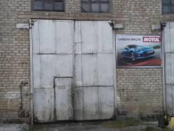 СТО Baillif Auto