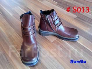 Распродажа осенней женской обуви 36-40 размеры КОЖА!. Акция длится до 12 января