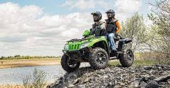 Arctic Cat TRV 700. исправен, есть птс, без пробега