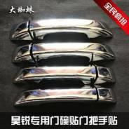 Накладка на ручки дверей. Toyota Super Skoda Superb