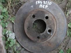 Диск тормозной. ГАЗ 3110 Волга ГАЗ Волга