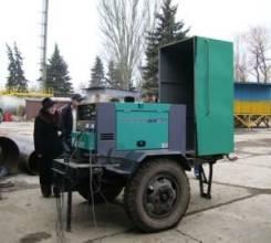 Услуги аренды дизельного сварочного агрегата + генератор. 400А - 13кВт