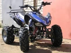 Honda All Terrain Cycle. исправен, без птс, без пробега
