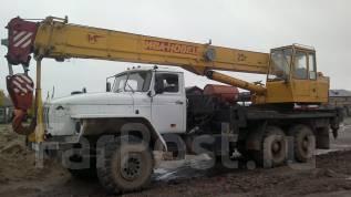 Ивановец КС-45717-1. Продам автокран, 25 000 кг.