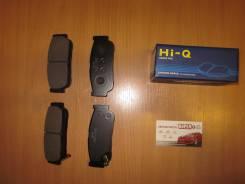 Колодка тормозная. Toyota Regius Ace, TRH102, TRH122, TRH124, LH129, RZH124, LH125, RZH125, LH123, LH120, RZH122, TRH112, RZH112 Kia Sedona Kia Sorent...