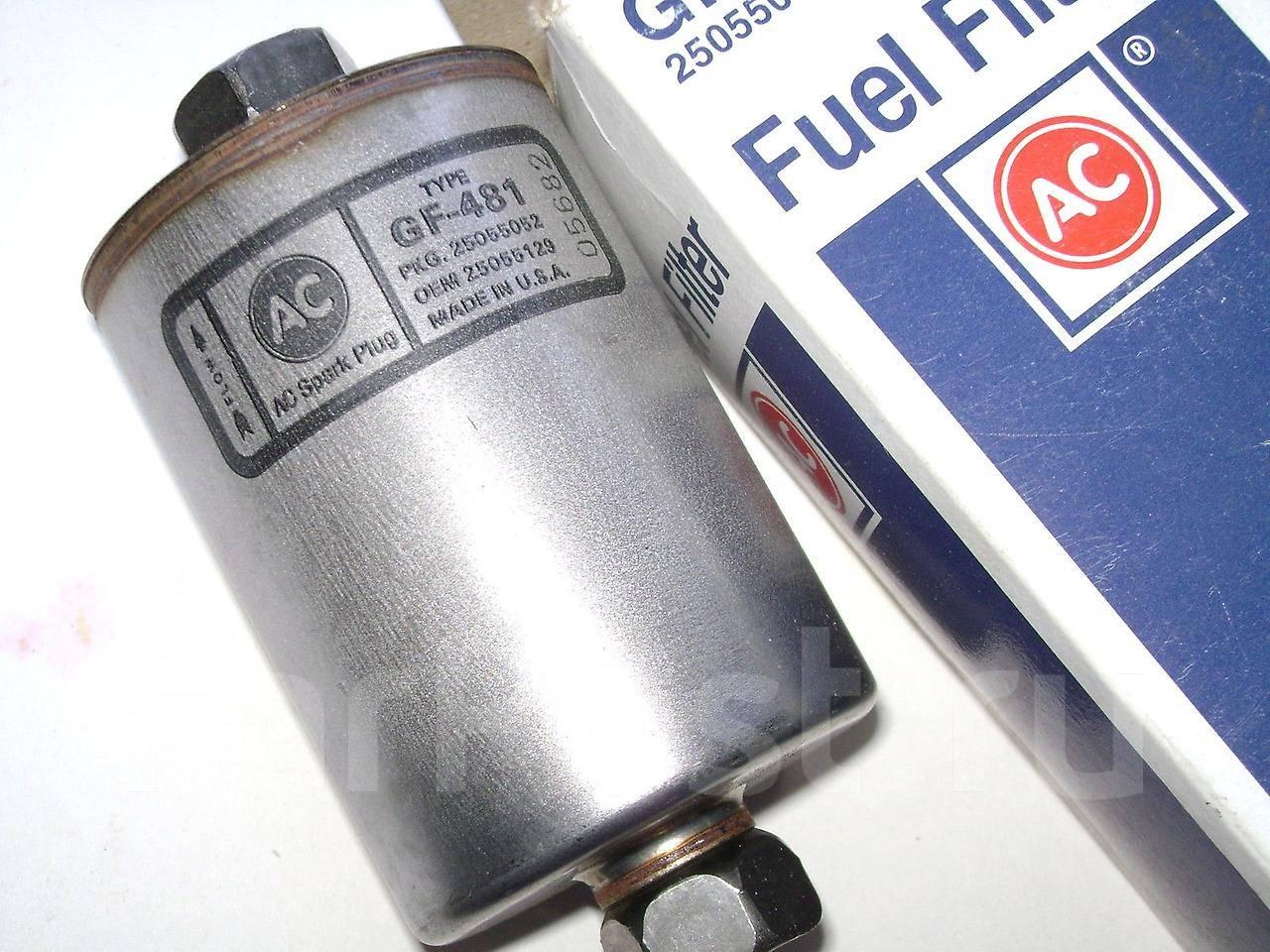 chevrolet equinox топливный фильтр фото