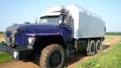 Урал. кунг, 14 860 куб. см., 10 300 кг.