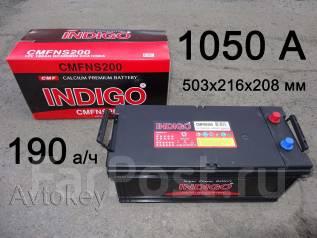 Indigo. 190 А.ч., производство Корея