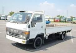 Услуги грузовика 2 тон