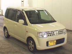 Nissan Otti. 92