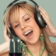 Уроки эстрадного вокала.