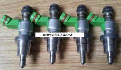 Инжектор. Toyota Avensis, AZT251 Двигатели: 2AZFSE, 1AZFSE