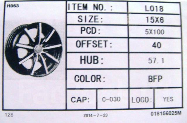 885 L018. 6.0x15, 5x100.00, ET40, ЦО 57,1мм.