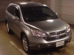 Honda CR-V. RE